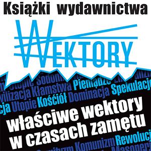 Wydawnictwo WEKTORY